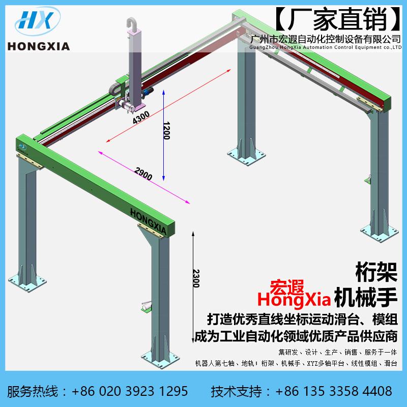 桁架 机械手-betvictor31 mobi自动化 上下料桁架机械手 XYZ多轴组合运动平台 桁架